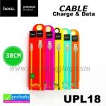 สายชาร์จ iPhone Hoco UPL18 Charge & Data 30CM ราคา 75 บาท ปกติ 190 บาท
