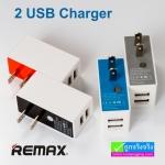 ที่ชาร์จ 2 USB Charger Remax