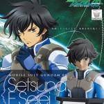 Figure-rise Bust Mobile Suit Gundam 00 Setsuna F Seiei