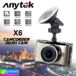 กล้องติดรถยนต์ Anytek X6 CAR Camera ราคา 1,390 บาท ปกติ 3,475 บาท