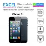 ฟิล์มกระจก iPhone 5 | ฟิล์มกระจก iPhone 5s/5c/SE Excel