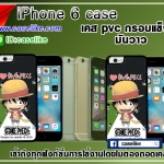 one piece iphone6 case pvc