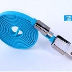 สายชาร์จ remax Cable สำหรับ แอนดรอย์ สีฟ้า กลิ่นหอม