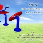 FTL-14 อุปกรณ์นวดฝ่าเท้าและออกกำลังขา (แบบแป้นหมุน)