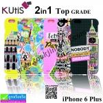 เคส KUtis 2in1 เรืองแสง iPhone 6 Plus ลดเหลือ 180 บาท ปกติ 450 บาท