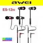 หูฟัง สมอลล์ทอล์ค AWEI ES-12Hi ลดเหลือ 265 บาท ปกติ 665 บาท