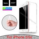 เคส Hoco ซิลิโคน iPhone 5/5s ลดเหลือ 70 บาท ปกติ 140 บาท