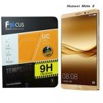 โฟกัส ฟิล์มกระจก Huawei Mate 8