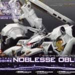 "V.I. Series Armored Core 1/72 Rosenthal CR-HOGIRE ""noblesse oblige"" Plastic Model"