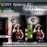case sony xperia XZ pvc วันพีช ภาพคมชัด มันวาว สีสดใส กันกระแทก