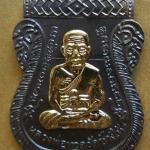หลวงปู่ทวด ฉลองเลื่อนสมณศักดิ์ ๔๘/๕๗ พ่อท่านพรหม วัดพลานุภาพ เนื้อสัตตะโลหะหน้ากากกะไหล่ทอง