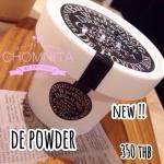 De Power Body Mask By Chomnita ดีเพาเวอร์ บอดี้ มาส์ก