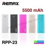 Remax RPP-23 Power bank แบตสำรอง 5500 mAh