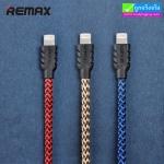 สายชาร์จ iPhone 5 Remax Super Nylon Data แท้ 100% ราคา 91 บาท ปกติ 250 บาท