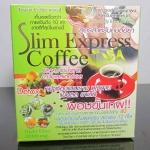 Slim Express Coffee ผอมขั้นเทพ ลดจริง เห็นผลไว เร่งเผาผลาญ