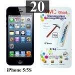 ฟิล์มกระจก iPhone 5 | ฟิล์มกระจก iPhone 5s/5c/SE 9MC แผ่นละ 28 บาท (แพ็ค 20)