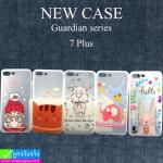 เคส iPhone 7 Plus New Case Guardian series ลดเหลือ 109 บาท ปกติ 275 บาท