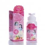 Gluta Lotion AHA Milk by Fairy Jill โลชั่นน้ำนมกลูต้า ผสม AHA