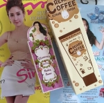 Promotion เซท Blossom Baby base 10g +Mask Coffee 350บาท