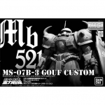 [P-Bandai] MG 1/100 MS-07B Gouf Custom ~ MS Igloo2 Image Color Ver.