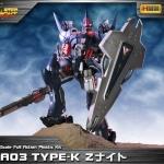 HMM Soko Kyojin Z Knight: Z A03 TYPE-K Z Knight 1/100 Plastic Model