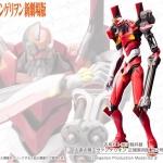 Rebuild of Evangelion 1/400 EVA-02 beta Plastic Model