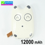 แบตสำรอง ก้อนหิน โทโทโร่ Power Bank Totoro 12000 mAh(ของแท้)