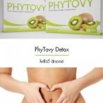 ไฟโตวี่ ดีท็อค Phytovy Detox ล้างลำไส้เพื่อสุขภาพที่ดี