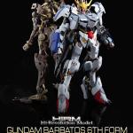 [P-Bandai] Hi-Resolution Model 1/100 Gundam Barbatos 6th Form