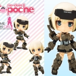Cu-poche - Frame Arms Girl : Gourai Posable Figure