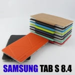 เคส Samsung Galaxy Tab S 8.4 (T700) ONJESS