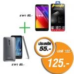 """ฟิล์มกระจก Tronta Zenfone 2 5.5 ZE551ML + เคสเซนโฟน2 5.5""""(ZE551ML) เคสใส"""