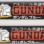 Gundam Marker GM19 Metal purple