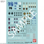 Gundam Decal No.104 Mobile Suit Gundam: Iron-Blooded Orphans General Use (2)