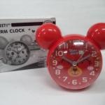 นาฬิกาปลุก รหัส 1326