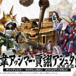 BB Senshi Sangokuden 031 SHIN TEN-I ASSHIMAR KAKU ASHTARON SIEGE WEAPON SET