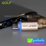 สายชาร์จ Micro USB LED Golf Braided Cable ราคา 85 บาท ปกติ 240 บาท