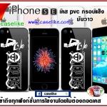 one piece iPhone SE case pvc