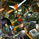 BB251 FA-78-1 Full Armor Gundam