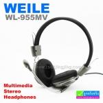 หูฟัง WEILE WL-955MV ลดเหลือ 195 บาท ปกติ 510 บาท