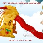 FPT-1020 กระดานลื่นกระต่ายน้อยพาซู๊ต