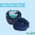 หมอนรองคอ อเนกประสงค์ Neck pillow สีน้ำเงิน