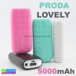 Proda Lovely Power bank 5000 mAh ลดเหลือ 240 บาท ปกติ 600 บาท