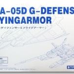 G-Defenser + Flying Armor