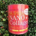 Super Hanako Nano Collagen คอลลาเจนสด เพียว 100%