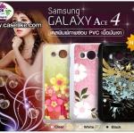 เคสพิมพ์ภาพ ฺSamsung Galaxy Ace4 ภาพให้สีคอนแทรส สดใส มันวาว