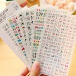 สติ๊กเกอร์ชุด : Drawing Deco Stickers Set