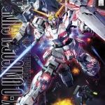 Unicorn Gundam OVA Ver.