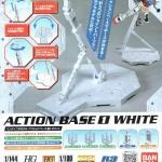 Action Base 1 (White)
