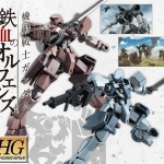 "[P-Bandai] HG 1/144 Graze ""Ground Type"" Twin Set"